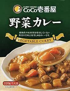 CoCo壱番屋 レトルト野菜カレー(5個入)