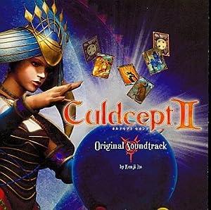 カルドセプト セカンド ― オリジナル・サウンドトラック