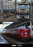 よみがえる20世紀の列車たち5 JR西日本?/JR九州 奥井宗夫8ミリビデオ作品集 [DVD]