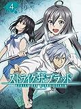ストライク・ザ・ブラッド II OVA Vol.4(初回仕様版)【DVD】