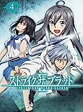 【Amazon.co.jp限定】ストライク・ザ・ブラッド II OVA Vol.4(初回仕様版)(全巻購入特典:「アニメイラスト描き下ろし全巻収納BOX」引換シリアルコード付)【DVD】