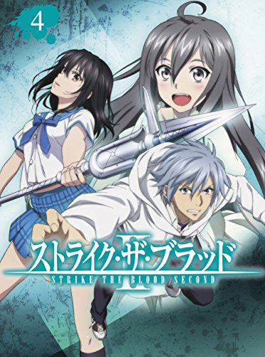 ストライク・ザ・ブラッド II OVA Vol.4(初回仕様版)【Blu-ray】