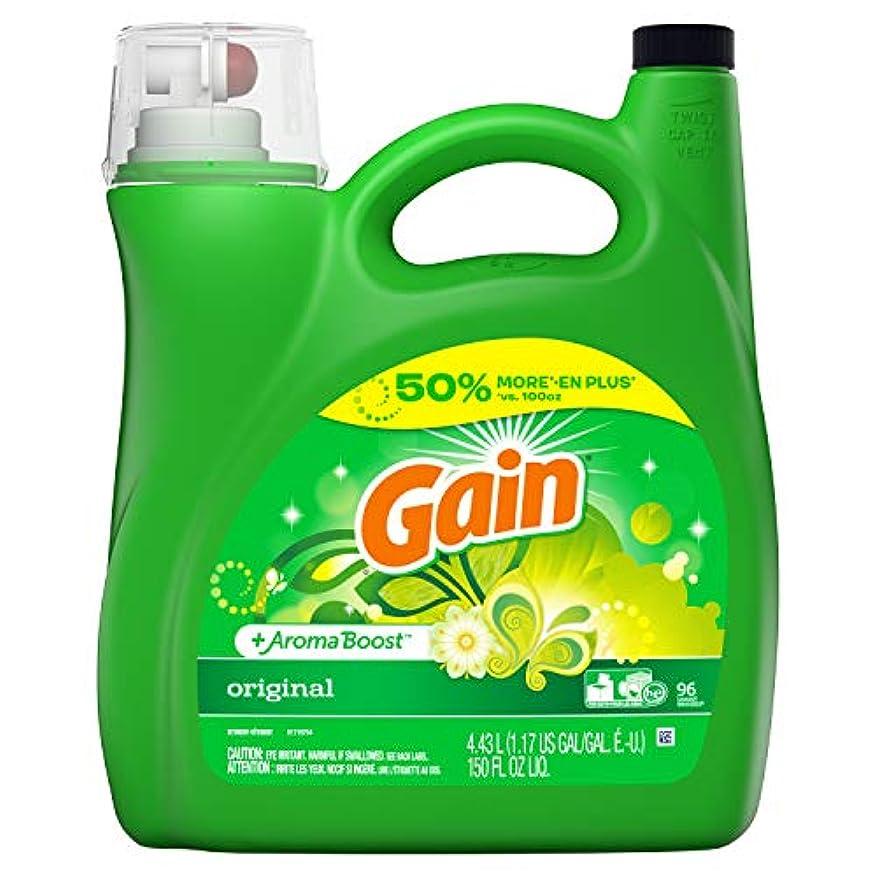 制裁パーティションサービスウルトラゲイン洗剤2倍濃縮(オリジナル)96回分(150oz 4430ml)