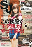 street Jack (ストリートジャック) 2013年 11月号 [雑誌]