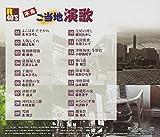 本命ご当地演歌 TKCA-73761