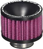 デイトナ(DAYTONA) エアクリーナー パワーフィルター φ35 ストレート 47030 (¥ 1,406)