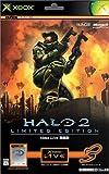 Halo2 リミテッドエディション Xbox Live 同梱版