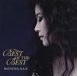 (仮)WOONG SAN BEST OF THE BEST(UHQCD)