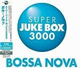 スーパー・ジューク・ボックス3000~ボサ・ノヴァ