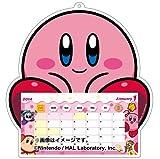 星のカービィ 2014カレンダー