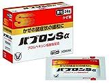 【指定第2類医薬品】パブロンSα微粒 24包 ※セルフメディケーション税制対象商品