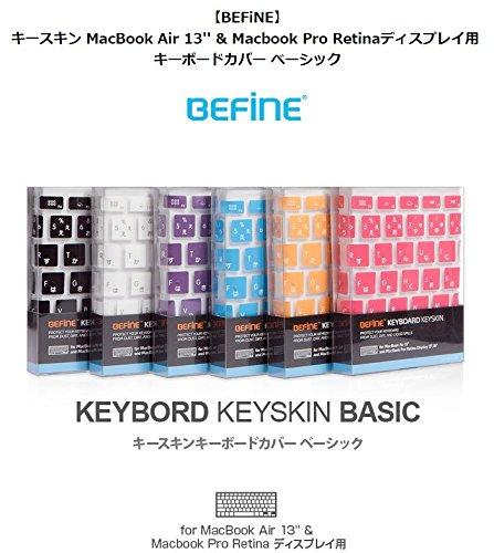 <国内正規品>BEFiNE キースキン MacBook Air 13'' & Macbook Pro Retinaディスプレイ用 キーボードカバー ベーシック (BF4544(ピンク))
