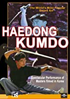 Haedong Kumdo-Korean Sword Art [DVD] [Import]
