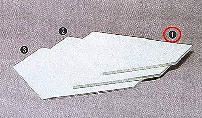 ミズノ 軟式 少年 ホームベース (公式規格品) 高さ1cm 16JAH13000 -