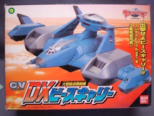 ウルトラマンガイア 大型輸送戦闘機 CV DXピースキャリー