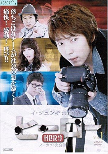 ヒーロー  (全8巻セット) [マーケットプレイス DVDセット]