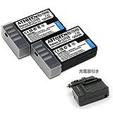 ペンタックス D-Li109 互換バッテリー2個セット 充電器付き★純正品同等機能(充電、残量表示)