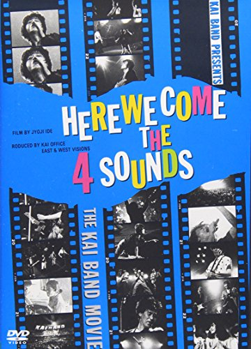 HERE WE COME THE 4 SOUNDS [DVD]の詳細を見る