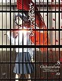 ちはやふる Vol.8[Blu-ray/ブルーレイ]