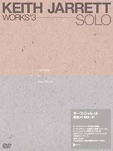 東京ソロ 1984/87 [DVD]