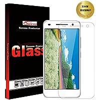 [LFOTPP] SHARP Android One S1 専用 強化ガラス液晶保護フィルム 2.5D 日本製素材旭硝子 硬度9H 高鮮明 高感度タッチ 指紋防止 気泡防止 飛散防止