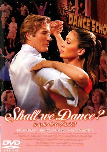 Shall we Dance? シャル・ウィ・ダンス? [リチャード・ギア]|中古DVD [レンタル落ち] [DVD]
