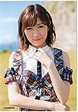AKB48 *#好きなんだ 9/10インテックス大阪 会場購入 限定特典 生写真 渡辺 麻友