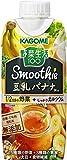 野菜生活100 Smoothie 豆乳バナナMix 紙パック 330ml ×12本