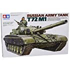 タミヤ 1/35 ミリタリーミニチュアシリーズ No.160 ソビエト陸軍 戦車 T72M1 プラモデル 35160