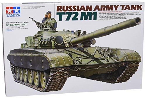 1/35 ミリタリーミニチュアシリーズ 旧ソビエトT72M1戦車