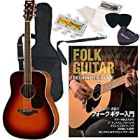 ヤマハ ギター 初心者 セット アコースティックギター FG820BS ブラウンサンバースト 入門8点セット