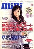mini (ミニ) 2006年 12月号 [雑誌]