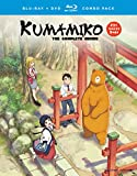 くまみこ / KUMA MIKO: THE COMPLETE SERIES