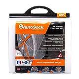 AutoSock [ オートソック ] 「布製タイヤすべり止め」 オートソックハイパフォーマンス ASK645 [並行輸入品]