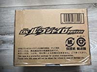 ウルトラマンR/B DXルーブジャイロ 美剣サキ仕様