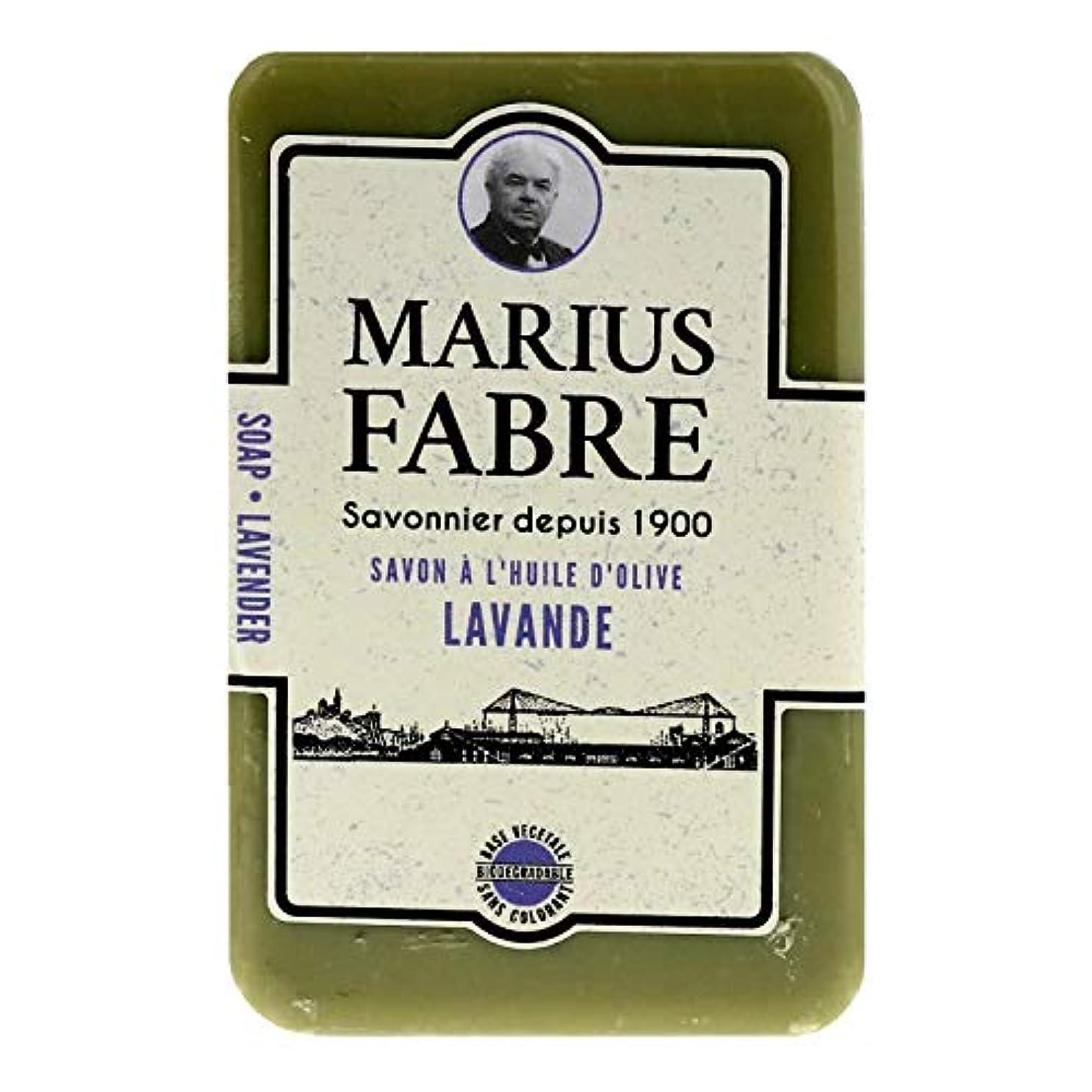 キュービック香りいくつかのサボンドマルセイユ 1900 ラベンダー 250g