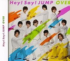 Hey! Say! JUMP「OVER」のジャケット画像