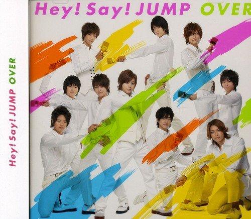 【愛ing -アイシテル-/Hey! Say! JUMP】メンバーからの告白に胸キュン♡歌詞を解説♪の画像