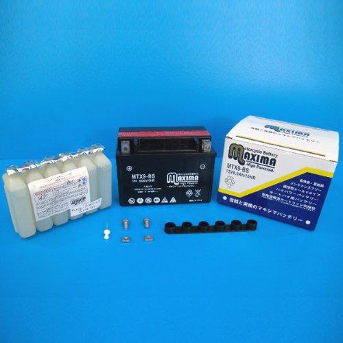 マキシマバッテリー MTX9-BS シールド式 ロードサービス付き バイク用 9-BS ZXR750R ZX-6R KLX650