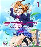 ラブライブ! 2nd Season 1[Blu-ray/ブルーレイ]