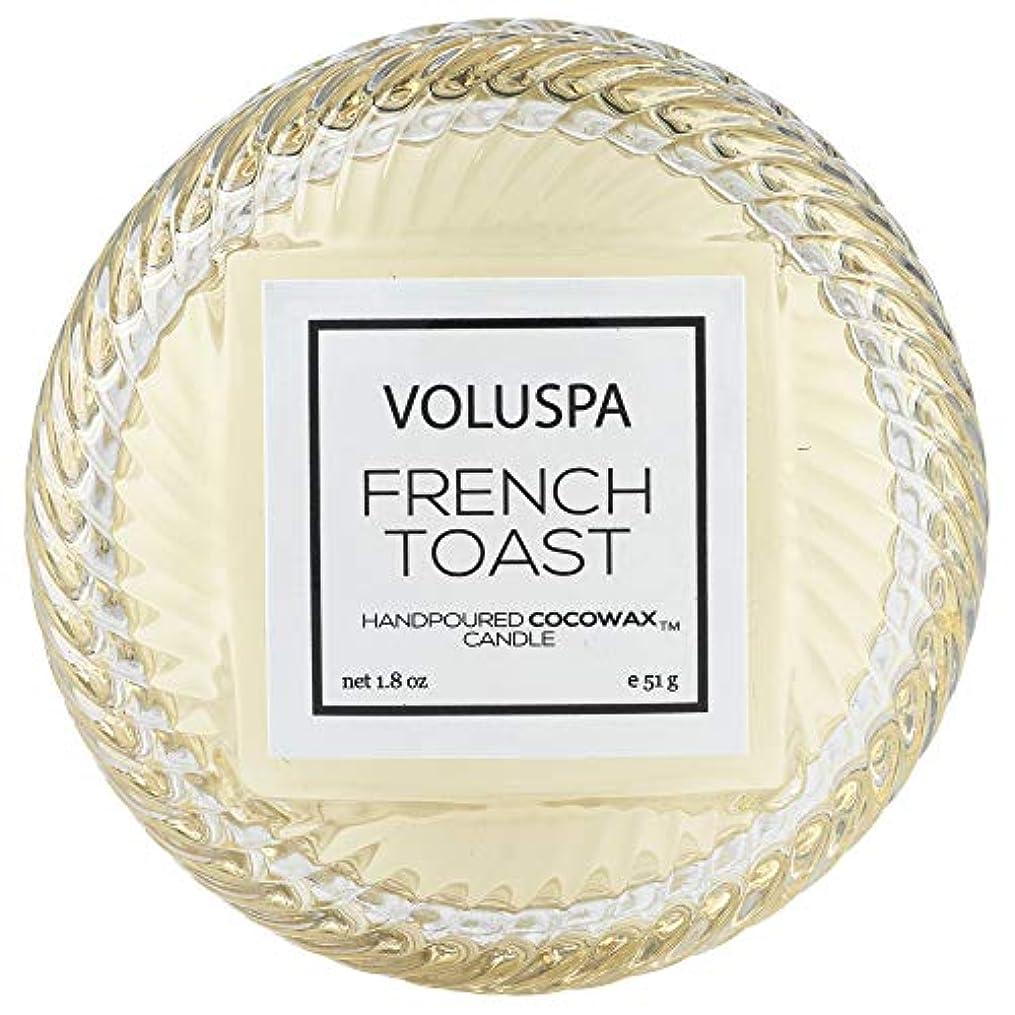 構築する食品霊VOLUSPA マカロン マカロンキャンドル フレンチトースト 51g ボルスパ