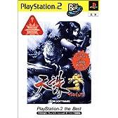 天誅 参 PlayStation 2 the Best