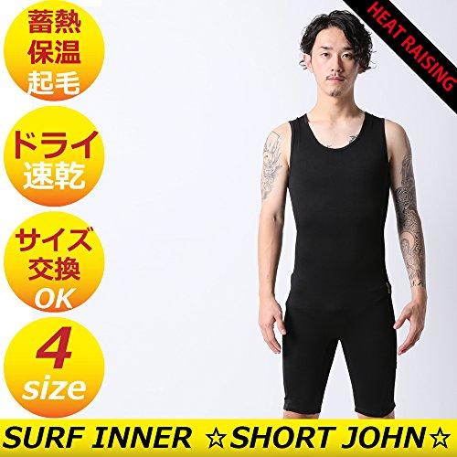 [해외]펠로우 (FELLOW) 짧은 버전 이너 BLACK 14F-WJ1100/Fellow (FELLOW) Short John inner BLACK 14F - WJ 1100