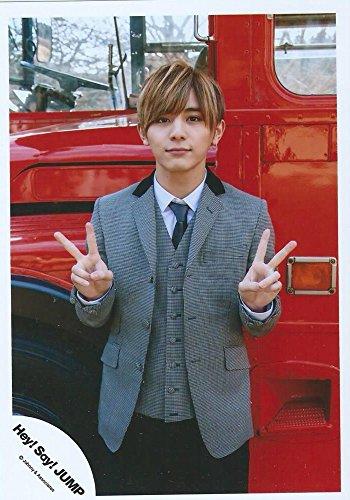 Hey! Say! JUMP 公式 生写真 山田涼介 HS0500