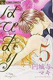 はぴまり~Happy Marriage!?~ (5) (フラワーコミックス)