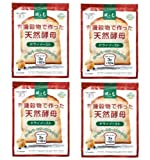 有機穀物で作った天然酵母(ドライイースト) 分包 30g(3g×10)×4個 メール便発送