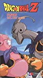 Dragon Ball Z: Fusion - Evil Buu [VHS] [Import]
