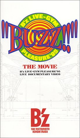 """BUZZ!!""THE MOVIE [VHS]"