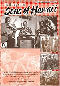 History of the Sons of Hawaii [DVD] [Import]