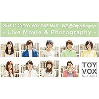 TOY VOX Live Movie & Photo ~ 2016.12.29 One Man Live「thank thank thank !!」@Zepp Nagoya ~【エムカード】